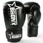 Bronx Black Gloves 2