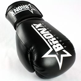 Bronx Endurance Boxing Gloves – Injected Mould