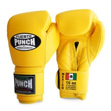 yellow-mexican-boxing-gloves