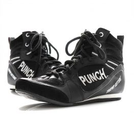 black-boxing-boots