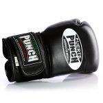 ultra boxing gloves black 2 2021